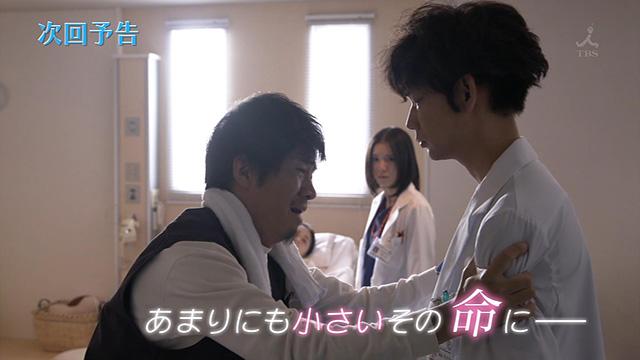 TBS 綾野剛主演ドラマ「コウノドリ」第4話