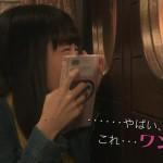 5→9~私に恋したお坊さん~-第6話-04