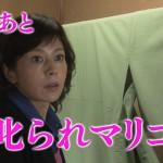 科捜研の女-第5話