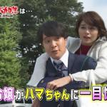 釣りバカ日誌-新入社員浜崎伝助-第4話