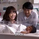 コウノドリ-第6話-01