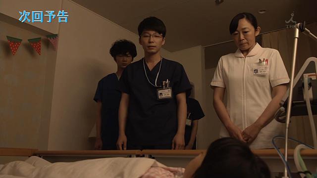 TBS 綾野剛主演ドラマ「コウノドリ」第9話