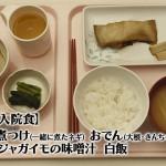 孤独のグルメ-第10話-02