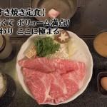 孤独のグルメ-Season5-最終回-03