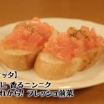 孤独のグルメ-season5-第11話-02