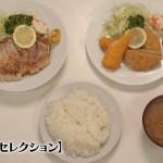 孤独のグルメ-Season5-第9話-03)