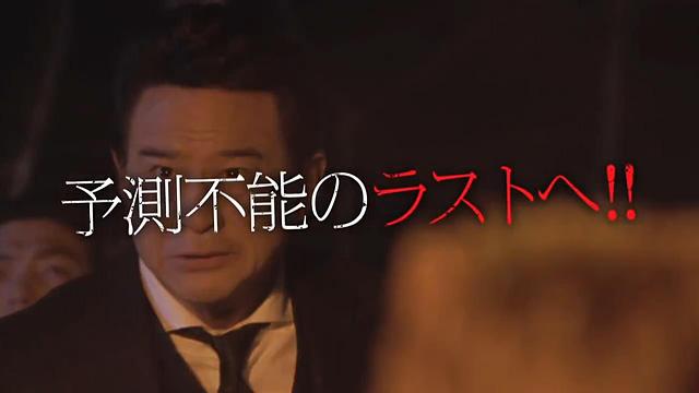 フジテレビ 松坂桃李主演ドラマ「サイレーン 刑事×彼女×完全悪女」第8話