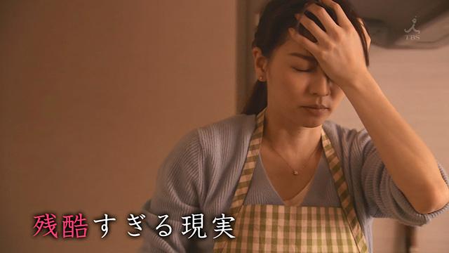 TBS 香里奈主演ドラマ「結婚式の前日に」第8話