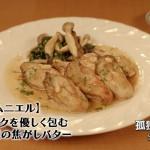 孤独のグルメ-season5-第11話-03