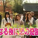 5→9私に恋したお坊さん-第9話-01