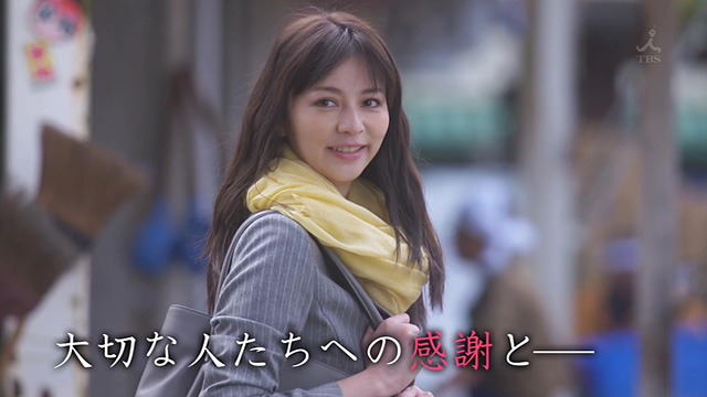 TBS 香里奈主演ドラマ「結婚式の前日に」最終回(第10話)