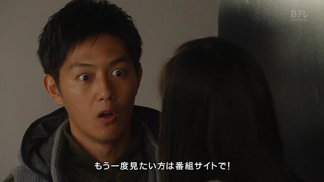 日テレ 天海祐希主演ドラマ「偽装の夫婦」第9話
