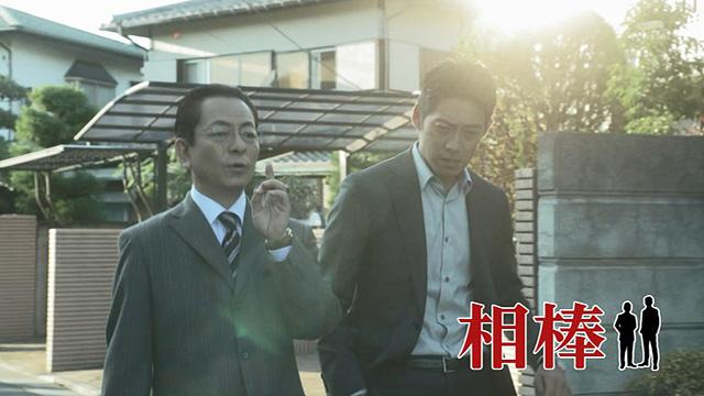 テレ朝 水谷豊・反町隆史出演ドラマ「相棒14」第9話