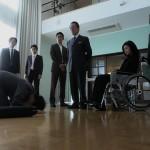 相棒-season-14-第8話-05