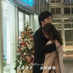 5→9私に恋したお坊さん-第9話-02