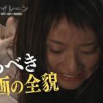 サイレーン-刑事×彼女×完全悪女-第7話