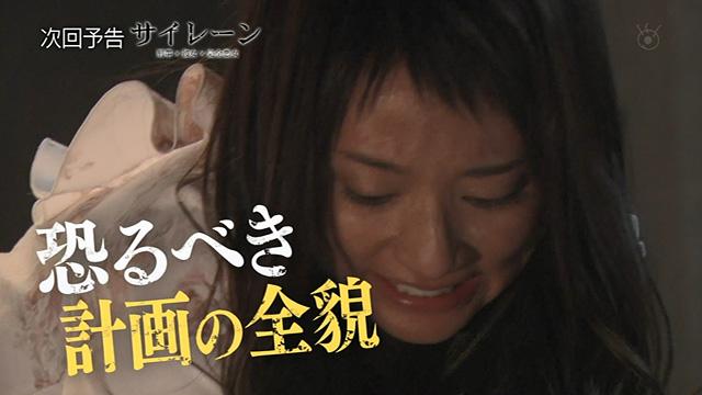 フジテレビ 松坂桃李主演ドラマ「サイレーン 刑事×彼女×完全悪女」第7話