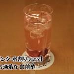 孤独のグルメ-season5-第11話-01