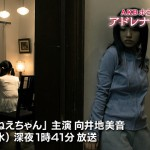 AKBホラーナイト-アドレナリンの夜-第21話