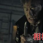 相棒 season 14-第12話