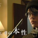 怪盗-山猫-第2話