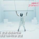AKBホラーナイト-アドレナリンの夜-第25話