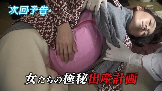 科捜研の女 第15シーズン 第9話 感想【テレ朝 沢口靖子主演ドラマ】