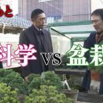 科捜研の女15-第10話