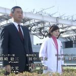 科捜研の女15-第9話-04