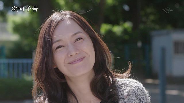奥貫薫ドラマの登場シーン笑顔