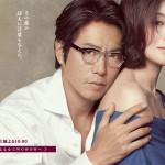 連続ドラマW 荒地の恋|WOWOW