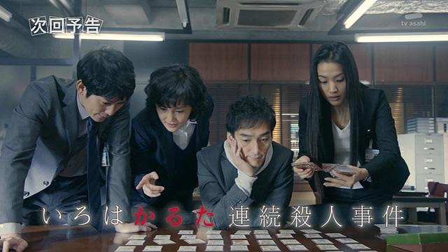 スペシャリスト 第2話 感想【テレ朝 SMAP草彅剛主演ドラマ】