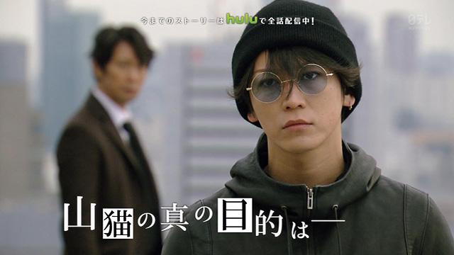 怪盗 山猫 第3話 感想 【日テレ KAT-TUN・亀梨和也主演ドラマ】