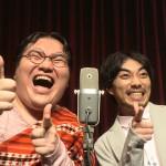 相棒 season 14-第13話