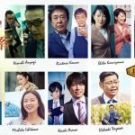 警視庁捜査一課9係-season11|テレビ朝日