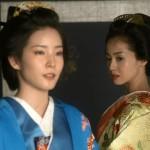 大奥-第二部-悲劇の姉妹-01