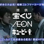 相棒-season-14 第18話