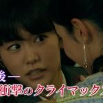 スミカスミレ 第6話 01