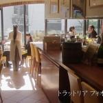 東京センチメンタル 第10話 03