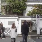 東京センチメンタル 第11話 04