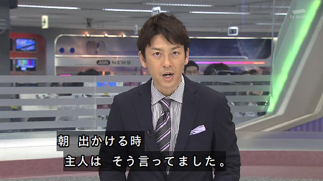 警視庁・捜査一課長 第1話 熊本地震 02