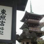 東京センチメンタル 最終回 04