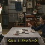 早子先生、結婚するって本当ですか? 第5話