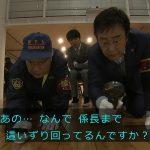 警視庁捜査一課9係 第5話