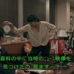 99.9 -刑事専門弁護士- 第6話