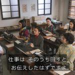 とと姉ちゃん 第48話 01