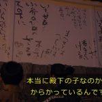 真田丸 第20話 01