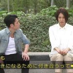 早子先生、結婚するって本当ですか? 第4話 01