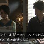 火の粉 第7話 04