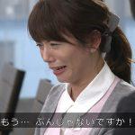 早子先生、結婚するって本当ですか? 第3話